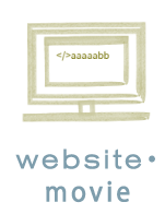 website・movie